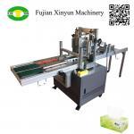 Semi automatic facial tissue paper carton box packing machine