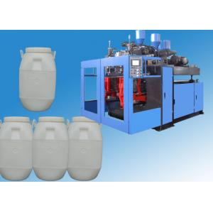 China Hollow automatic blow molding machine for 200 liter plastic bottles on sale