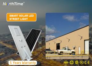 China 80W Integrated LED Solar  Street Lights With 12V 60AH  Lithium Battery on sale
