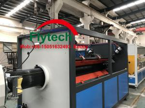 China PE PIPE PRODUCTION LINE / HDPE PIPE PRODUCTION LINE / HDPE PIPE EQUIPMENT / PE PIPE EXTRUDER / PE PIPE PLANT on sale