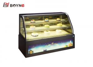China Upright Bench Top Fan Cooling Commercial Cake Display Fridge For Bakery Shop on sale