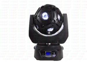 China 120w Spider Led Beam Moving Head  Light  Football Disco Dj Lighting on sale