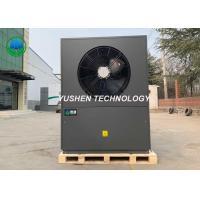 Low Noise Heat Pump Heat Exchanger , Geothermal Heat Pump System -25C ~+45C