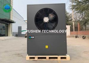 China Low Noise Heat Pump Heat Exchanger , Geothermal Heat Pump System -25C ~+45C on sale