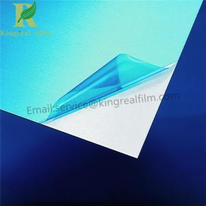 China Discount Blue Color Sheet Metal Self Adhesive Protective Film on sale