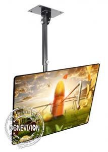 China 32 Inch Wifi Digital Signage Menu Board Android Ceiling / Roof Mount Remote Control on sale