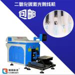 Scrap Wire Stripper Machine , Coaxial Cable Stripping Machine With Imported Laser Device