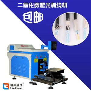 China Scrap Wire Stripper Machine , Coaxial Cable Stripping Machine With Imported Laser Device on sale