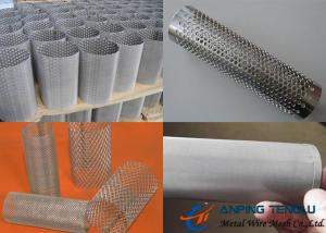 China Woven Wire Mesh & Expanded Metal & Perforated Metal Filter Tube on sale