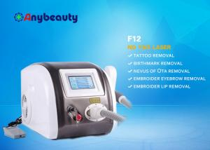 China Portable Q Switched Nd Yag Laser Tattoo Removal Machine Color Touch Screen CE Approved on sale