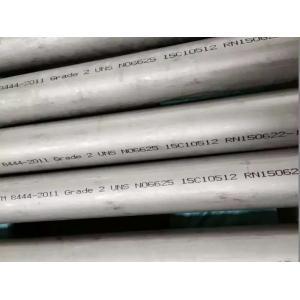 China Nickel Alloy Pipe,ASTM B 444, ASTM B 829, ASME SB444, Nickel Alloy Pipe, Inconel 625, Alloy 625, Nickel 625, Chornin 625 on sale
