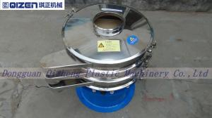 China Flour Circle Circular Vibratory Screeners And Separators , Rotary Vibratory Sieve Shaker Machine on sale