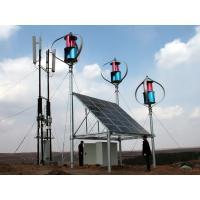 Custom Wind And Solar Power Systems With Maglev Wind Turbine 200w 300w