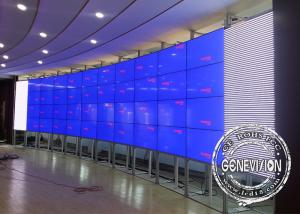 10W Digital Signage Video Wall 55 inch 4*8 Curved Ultra large