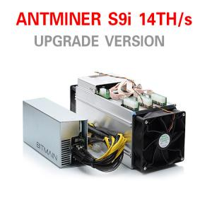 China BTC Antminer Bitcoin Mining Device S9i-14.5 Th/s Scrypt Asic Miner 1365W on sale