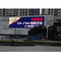 China Bluetooth waterproof DIP LED Display for Advertising Steel Cabinet on sale