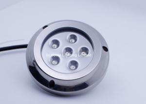 China RGB Marine Waterproof LED Underwater Light For Boat / Yacht Energy Efficiency on sale