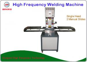 China Single Head High Frequency Plastic Welding Machine With Side Slides on sale