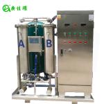 China 200g industrial ozone generator for waste water treatment wholesale