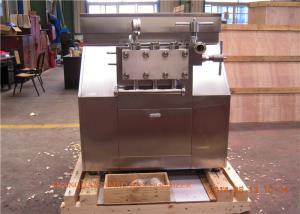 China High Efficiency UHT Plant Two Stage Homogenizer , Milk Homogenization Machine on sale