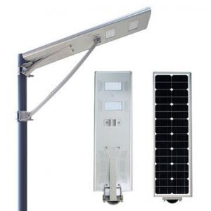 China All in one LED Solar street light 20W bridgelux LED 110-120LM/W on sale