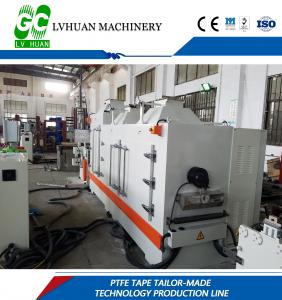 China Intelligent PTFE Extrusion Machine , Paste Extruder Machine Long Working Life on sale
