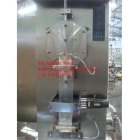 China full automatic liquid sachet filling machine (Hot sale) on sale