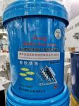 Rotary Air Compressor Self Cleaning Oil , Lubricant Engine Oil Low Temperature