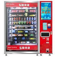 Intelligent Smart Elevator Vending Machine With Cooler & Lift Support Debit / Credit Card Pay