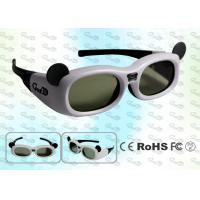 Kids 3D Digital Cinema Shutter Glasses