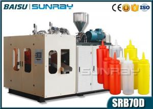 China 16 - 32 OZ LDPE Plastic Squeeze Bottles Extrusion Blow Molding Machine SRB70D-3 on sale