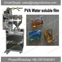 pva film packing machine,pva white liquid glue packing machine