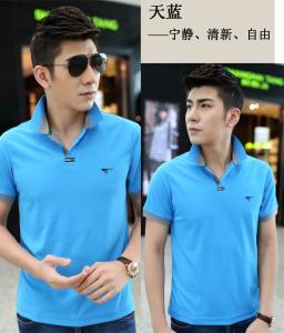 China t-shirt,polo shirt,hoodies,knit wear on sale