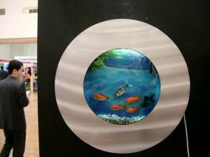 China Wall-aquarium on sale