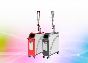 China CE / ISO Q Switch Laser For tattoo removal , Skin Rejuvenation / 1064 nm nd yag laser on sale