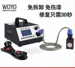 China Induction Heater PDR Smart Dent Repair tool on sale