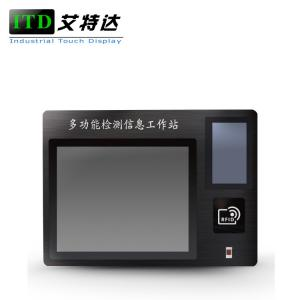 China Fanless All In One Industrie Pc Touch Screen With RFID And Finger Printer on sale