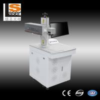 Fiber Laser Marking Machines 20w Portable For Jewelry