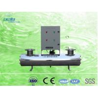 Swimming Pool UV Water Sterilizer Disinfection Equipment , High Efficiency
