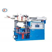 Industrial  Horizontal Rubber Injection Molding Machine Silicone Feeding System