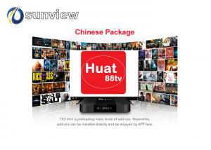China Malaysia Masubscription Reviews Iptv Huat 88tv apk For Oversea Chinese on sale
