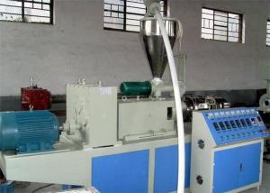 China Plastic Extrusion Process Plastic Extrusion Line With Single Screw Extruder on sale