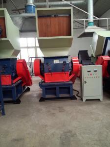 China Da máquina plástica Waste do triturador do anúncio publicitário projeto do eixo único 150-200 Kg/H da capacidade on sale