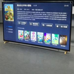 China Indoor Lcd School Digital Interactive Whiteboard , Interactive Electronic Whiteboard on sale