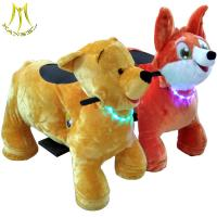 Hansel electric animal car from china and animal riding toys for mall with used merry go rounds for sale