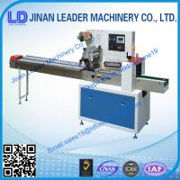 Vertical form-fill-seal machine with 10 heads combination weigher