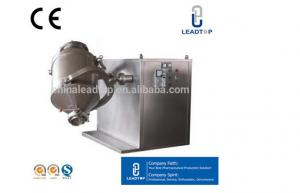 China SYH Series Pharmaceutical Processing Machines , Stainless Steel Motion Powder Mixer on sale