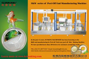 China Peel off ends for Infant Formula & Milk Powder Making machine on sale