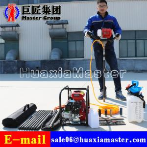 China In Stock BXZ-1 Portable Rotary Backpack Core Sampling Drilling Rig For Sale on sale