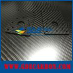 Carbon Fiber CNC Profile Cutting and Machining
